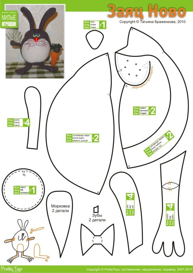 11 Free Bunny Sewing Patterns Diy 100 Ideas