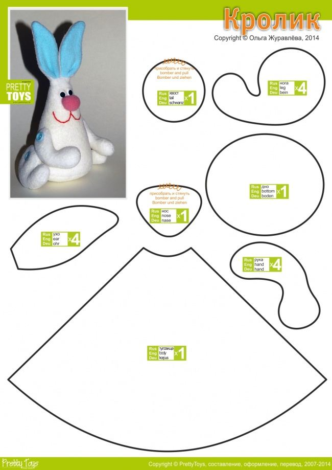 free Bunny sewing patterns (12)